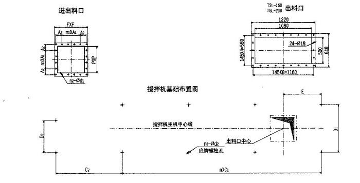 750搅拌机电路接线图